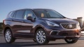 2014 Buick Envision.jpg